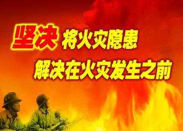 """""""河北日盛防火材料厂"""""""